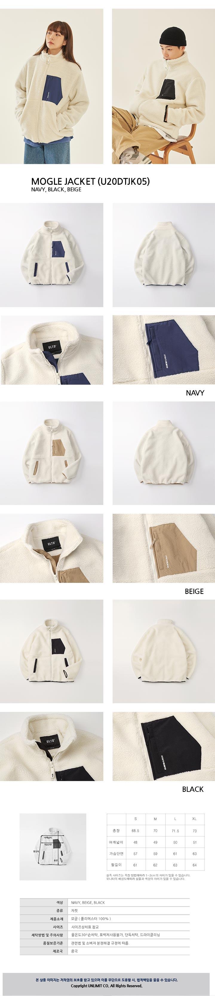 Mogle-Jacket-(U20DTJK05).jpg